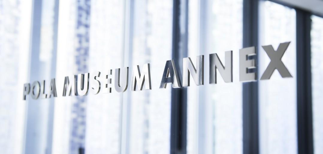 Pola Museum Annex, Tokyo (article par amuzen)