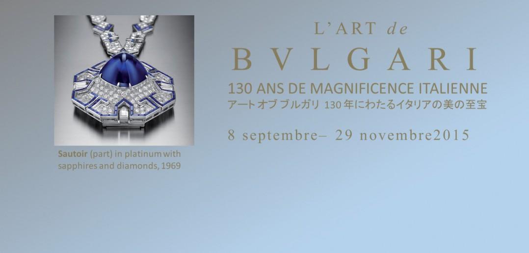 l'Art de Bulgari au Musée national de Tokyo (article par amuzen)