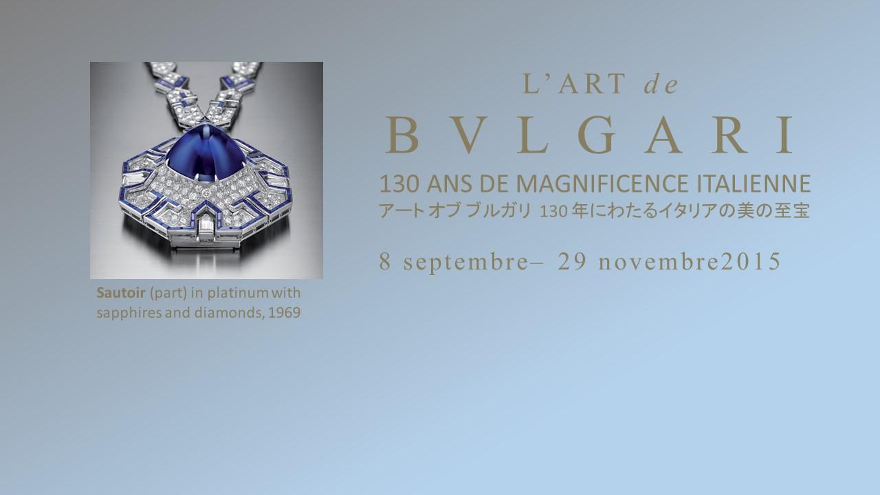 art of Bulgari fr