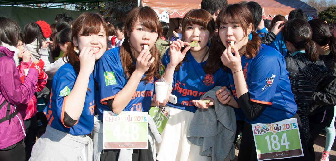 Choco Run 2016 in Tokyo (article by amuzen)
