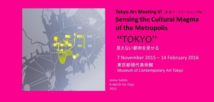 """Le Musée d'art contemporain de Tokyo """"Tokyo Art Meeting"""" (article by amuzen)"""
