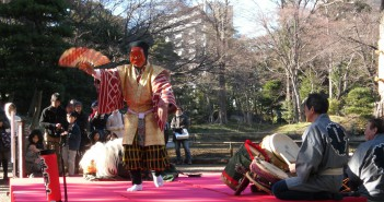 Koishikawa Korakuen New Year 2016 © Tokyo Metropolitan Park Association (article by amuzen)