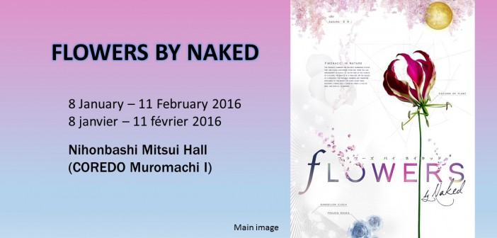 """""""FLOWERS BY NAKED"""" (article by amuzen)"""