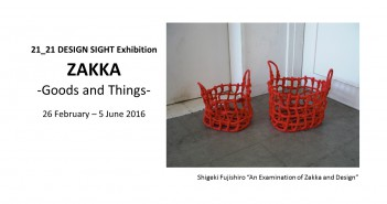"""ZAKKA - Goods and Things"" au 21_21 DESIGN SIGHT (article by amuzen)"
