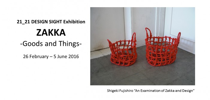 """ZAKKA - Goods and Things"" au 21_21 DESIGN SIGHT (article by amuzen)"