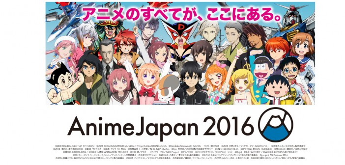 AnimeJapan 2016 (article by amuzen)