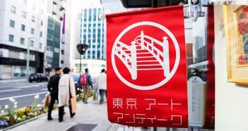 Tokyo Art et Antiques 2016 (article by amuzen)