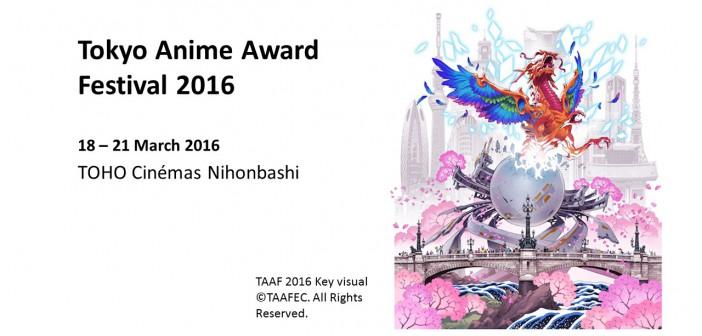 Tokyo Anime Award Festival 2016 (article by amuzen)