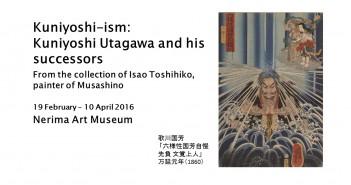 Le Kuniyoshi-isme – exposition Nerima Art Museum - slider en jp(article by amuzen)
