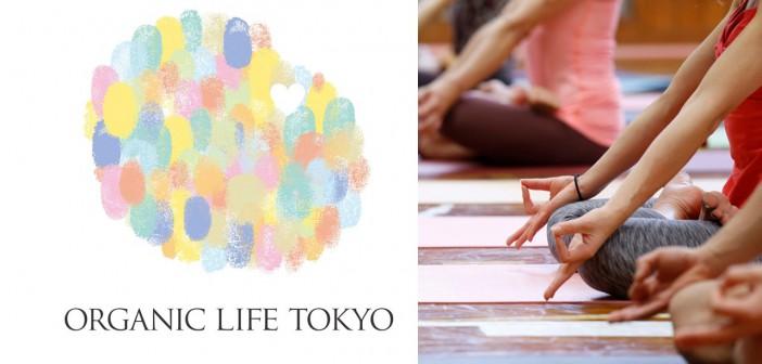 Organic Life TOKYO 2016 (article by amuzen)