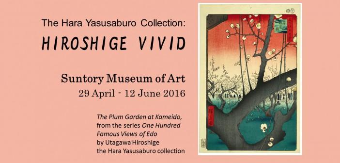 « HIROSHIGE VIVID - une exposition incontournable pour les fans d'ukiyo-é » (amuzen article)