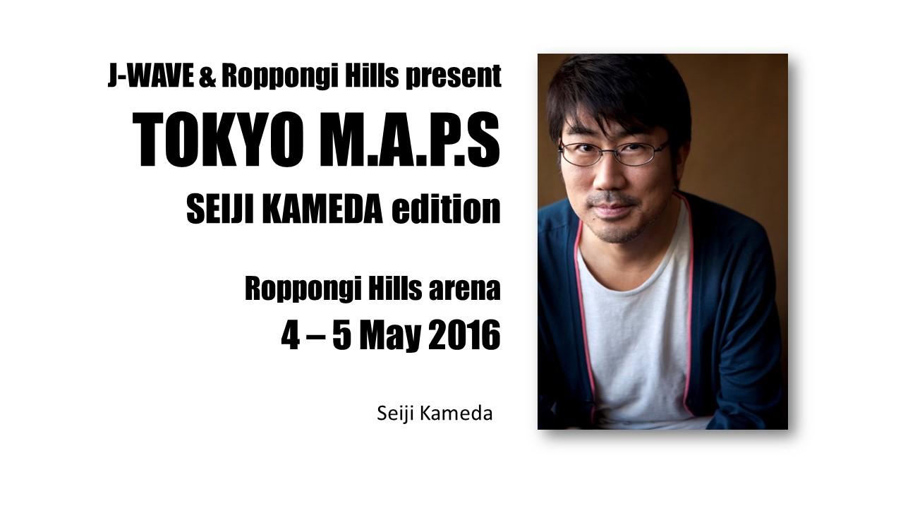 TOKYO MAPS slider fr