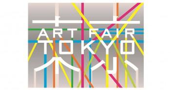 ART FAIR TOKYO 2016 – faites de bonnes affaires artistiques (article by amuzen)