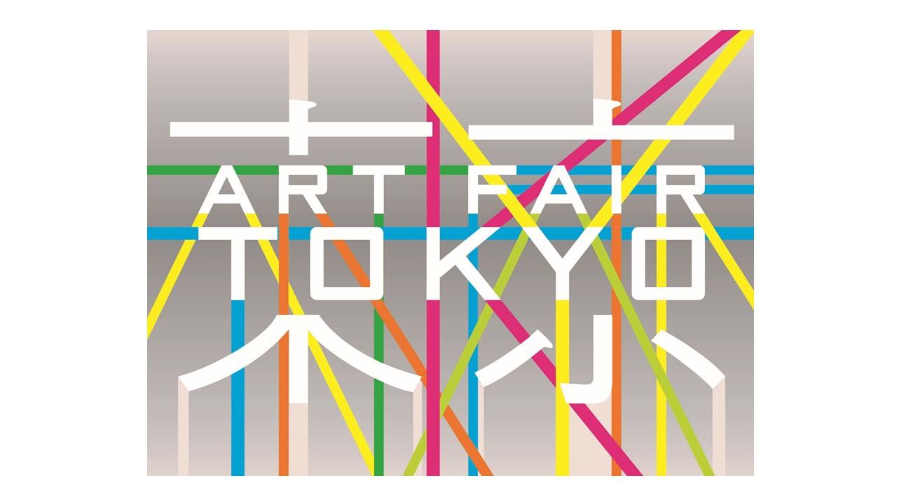art fair tokyo 2016 Fr