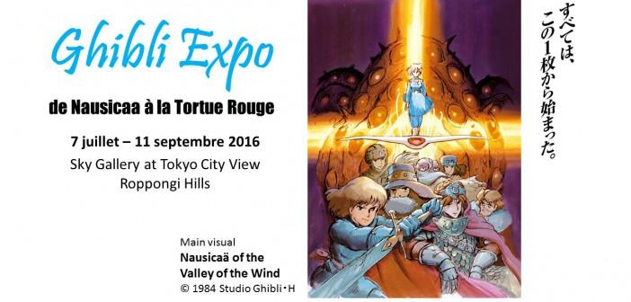 Ghibli Expo: de Nausicaa à la Tortue Rouge – Tokyo City View (Roppongi Hills) (amuzen article)