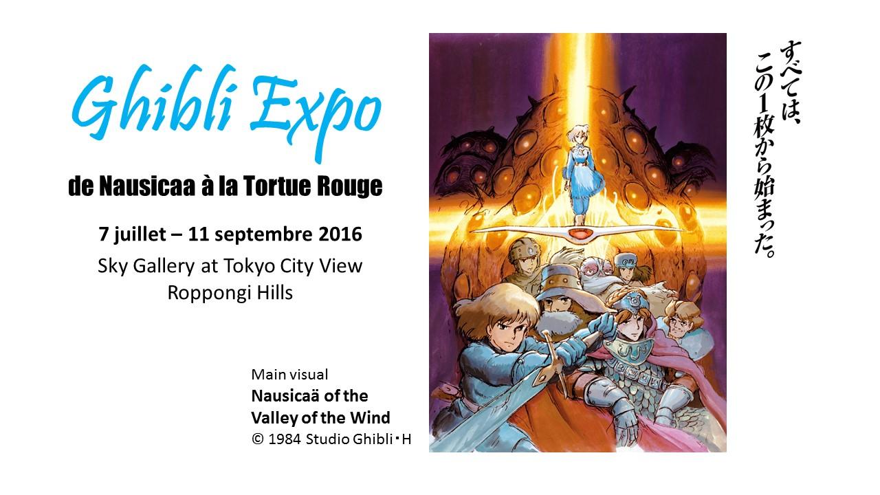 Ghibli expo slider français