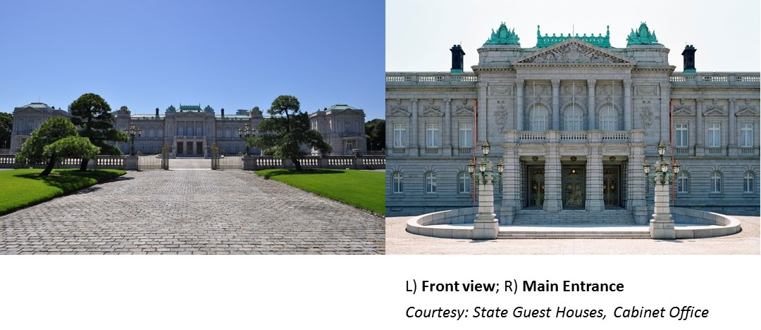 Akasaka Palace (the State Guest House in Tokyo) – visit Japan's splendid Neo-Baroque heritage (amuzen article).