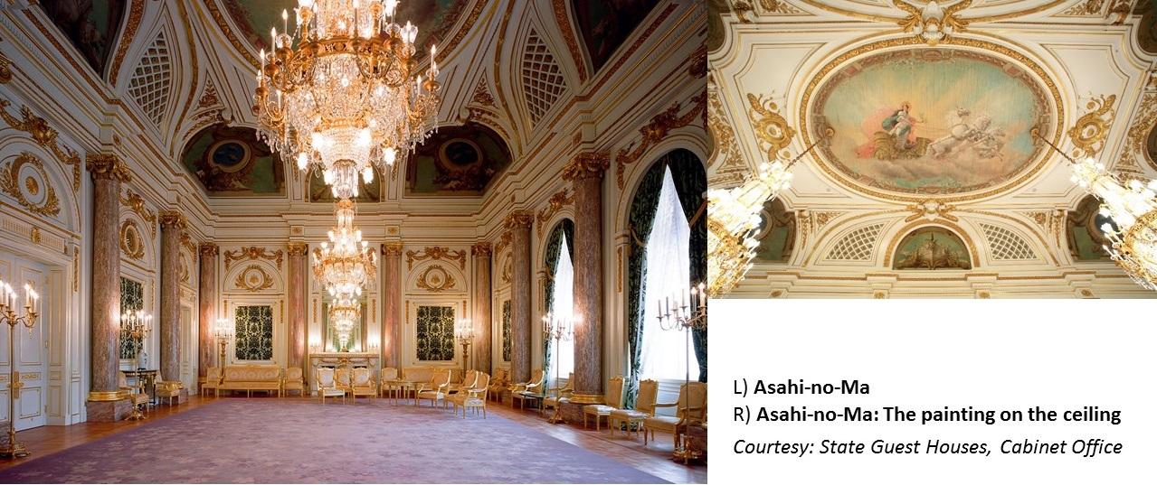 akasaka palace image 3