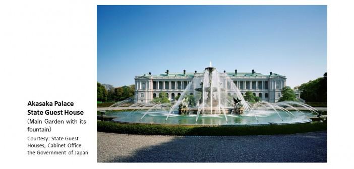 Palais d'Akasaka, la Maison d'Hôtes d'Etat à Tokyo – une visite du splendide patrimoine néobaroque du Japon (article d'amuzen)