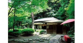 Happo-en – A l'ombre d'un beau jardin japonais à Tokyo (amuzen article)