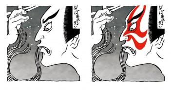Tests d'allergie au soba - tatouages temporaires au style d'ukiyo-é (article d'amuzen)