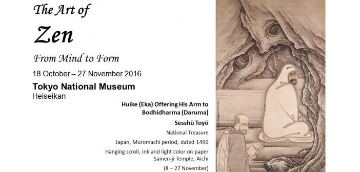 « The Art of Zen: From Mind to Form - Musée National de Tokyo » (article d'amuzen)