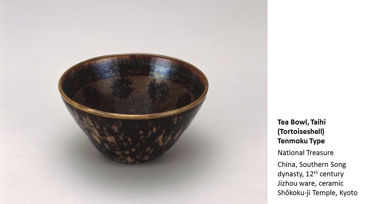 « The Art of Zen: From Mind to Form - Musée National de Tokyo » (article d'amuzen)