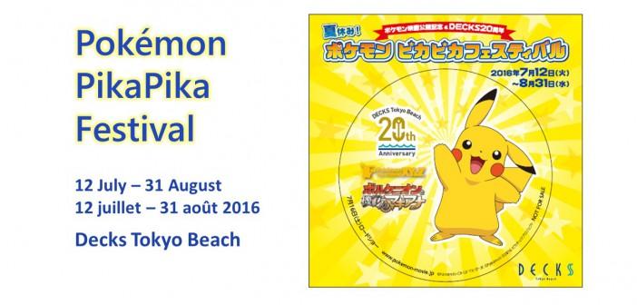 Pokemon PikaPika Festival – Decks Tokyo Beach (article d'amuzen)