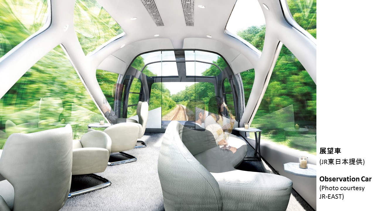 Train-couchette de luxe TRAIN SUITE SHIKISHIMA (article d'amuzen)