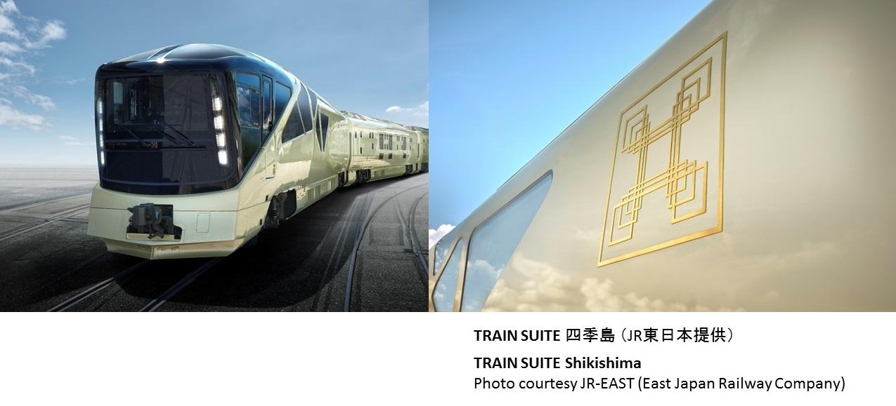 shikishima image 1