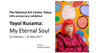 Exposition « Yayoi Kusama: My Eternal Soul » (article d'amuzen)