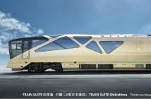 Train-couchette de luxe TRAIN SUITE SHIKISHIMA (article d'amuzen)