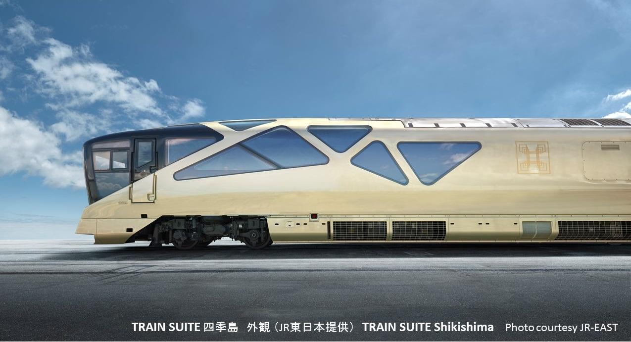 Train Suite Shikishima (crédit photo : JR-East)