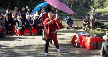 La célébration du Nouvel An dans un jardin de daimyo (article d'amuzen)