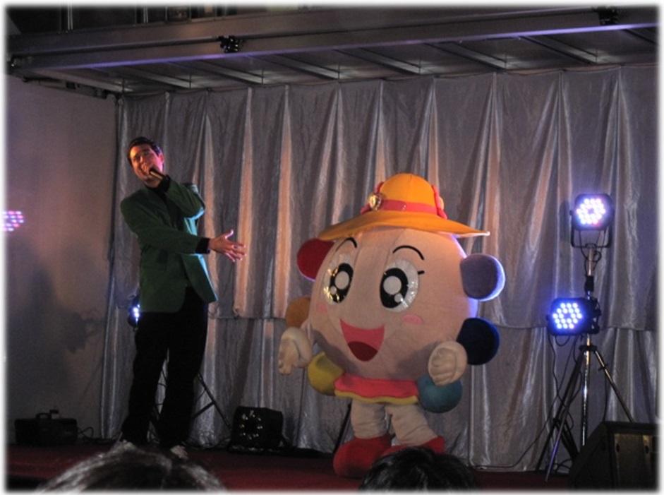 Compte à rebours Kasai Rinkai Park Dia