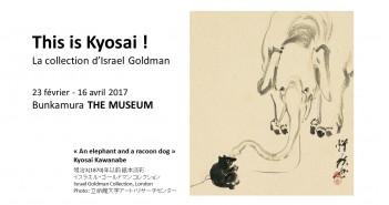 « This is Kyosaï ! La collection d'Israel Goldman » (article d'amuzen)