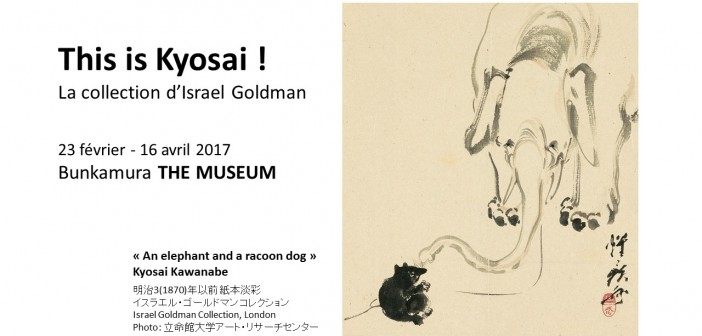 « This is Kyosaï ! La collection d'Israel Goldman » (article d'amuzen)