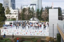 Mitsui Fudosan Ice Rink for TOKYO 2020 (article d'amuzen)