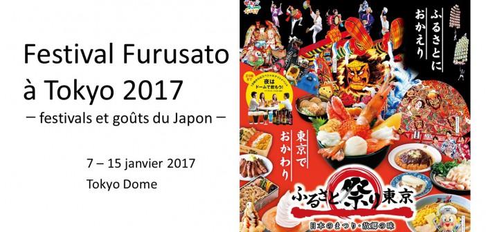 Festival Furusato à Tokyo 2017 (article d'amuzen)