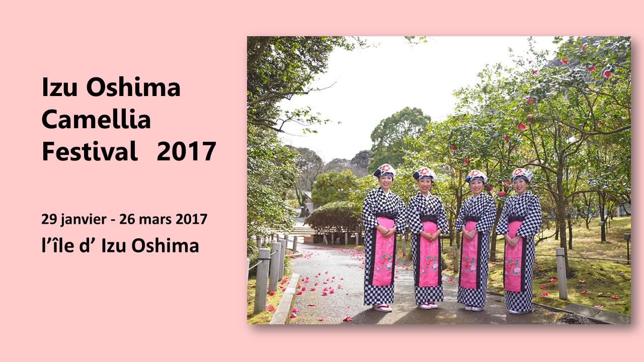 FR oshima tsubaki 2017