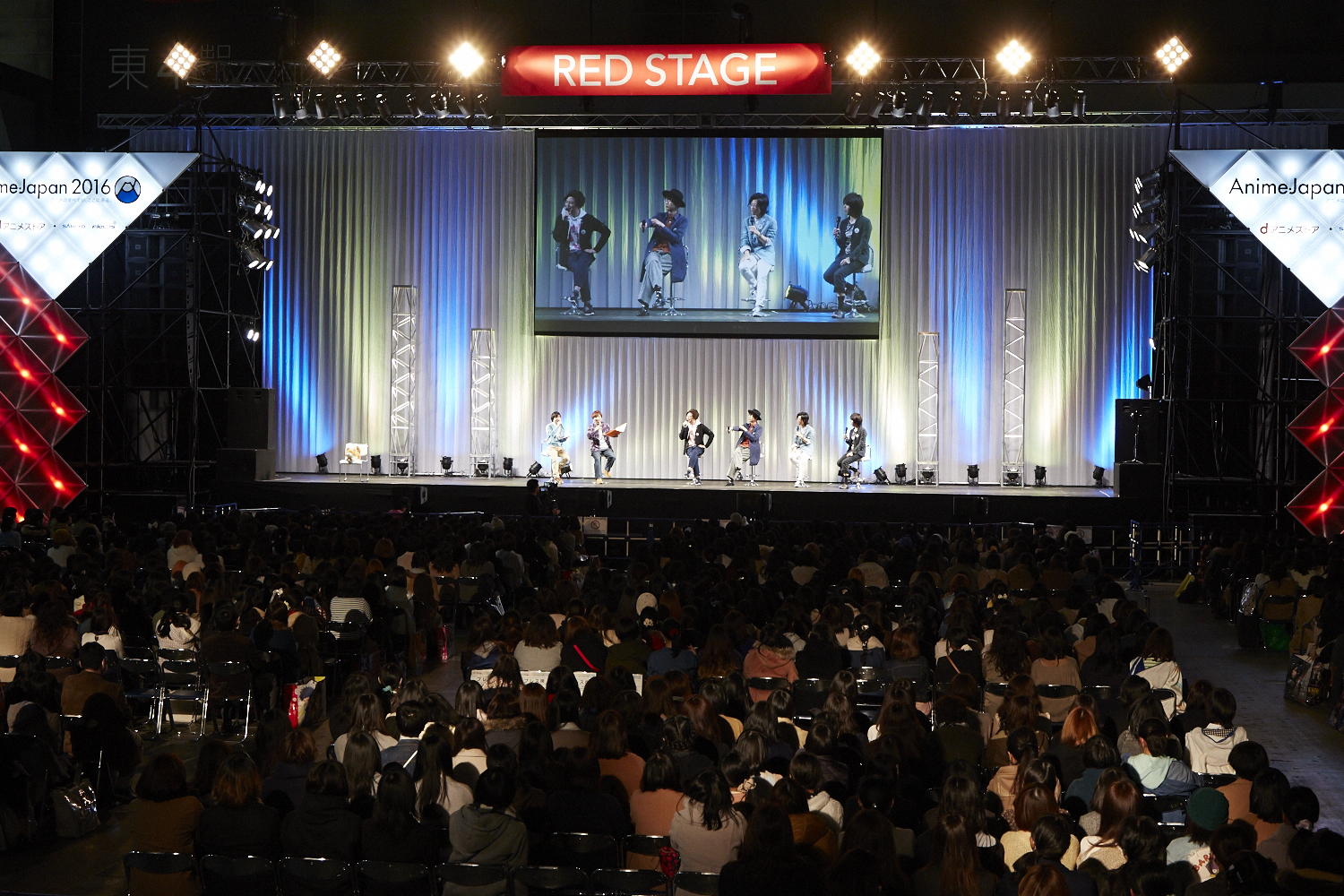 animejapan 2017 red stage