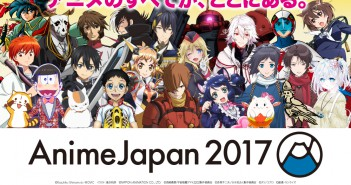 AnimeJapan 2017 (article d'amuzen)