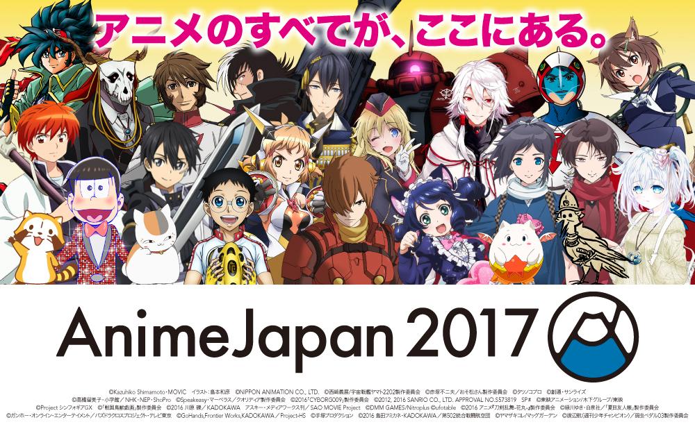 animejapan 2017