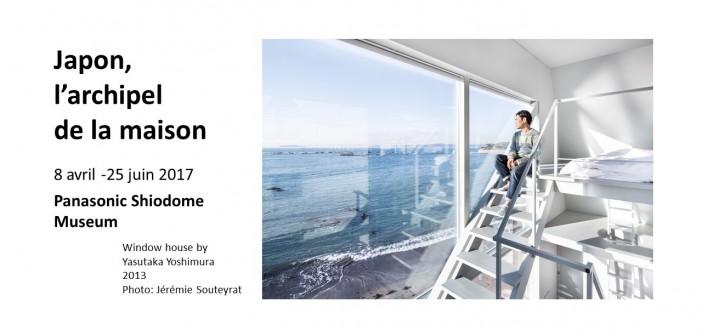 Exposition « Japon, l'archipel de la maison » (article d'amuzen)