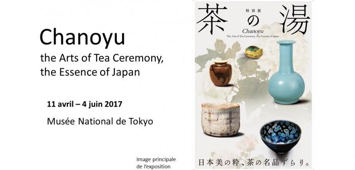Exposition « Chanoyu » au Musée National de Tokyo (article d'amuzen)