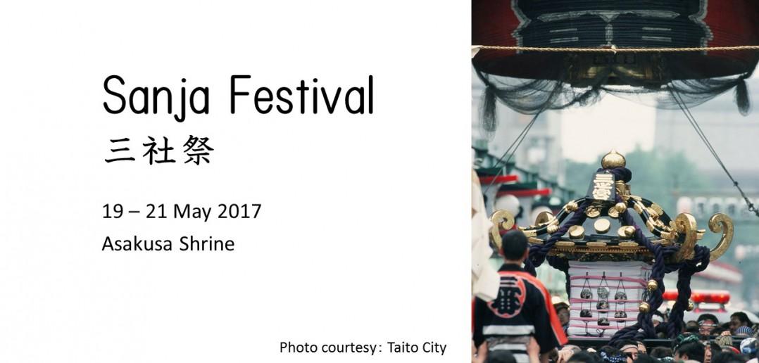 Sanja Festival 2017 (article d'amuzen)