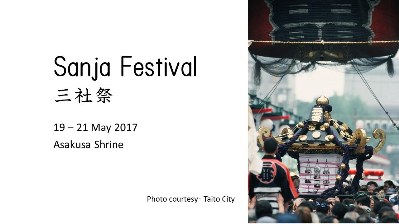 Sanja Festival 2017