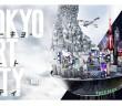 TOKYO ART CITY by NAKED (article d'amuzen)