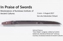 Exposition « In Praise of Swords » (article d'amuzen)