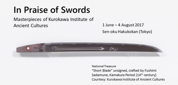 Exposition « In Praise of Swords » (article d'amuzen)